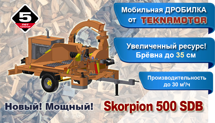 500sdb